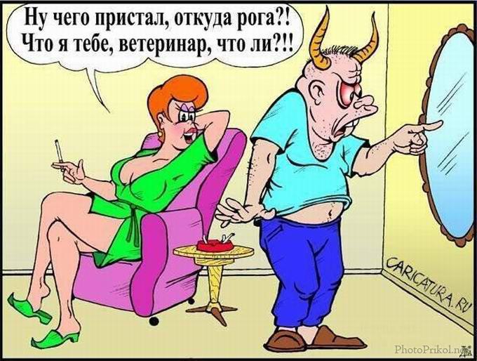 секс расказ с жени саседка